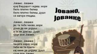 Jovano Jovanke - Macedonian Song