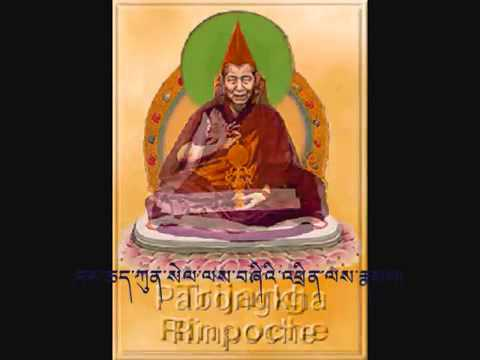 His Holiness Kyabje Trijang Dorje Chang chants the prayer of Dorje Shugden