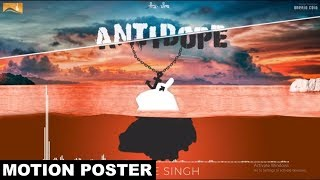 Antidope (Motion Poster) Native Singh | White Hill Music | Releasing on 15th Aug