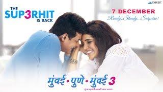 Mumbai Pune Mumbai 3 - Motion Poster | Swapnil Joshi, Mukta Barve | 7th December 2018