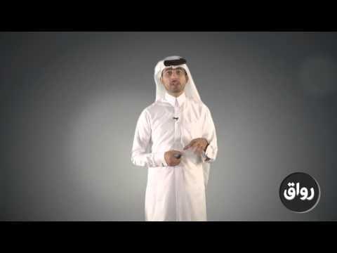 رواق  الإعلام الإجتماعي   المحاضرة 6   الجزء 5