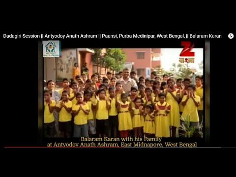 ANTYODOY ANATH ASHRAM