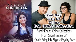 Aamir Khan's Secret Superstar 2nd Day China Box Office Collection | Record Breaking 2nd Day At China