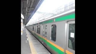 E233系3000番台ヤマU623編成+ヤマU218編成赤羽発車