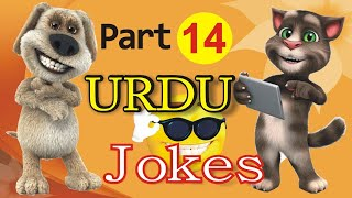 Funny Jokes Hindi Urdu Talking Tom & Ben News | Episode 14