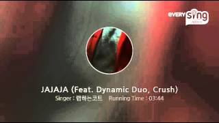 [everysing] JAJAJA (Feat. Dynamic Duo, Crush)