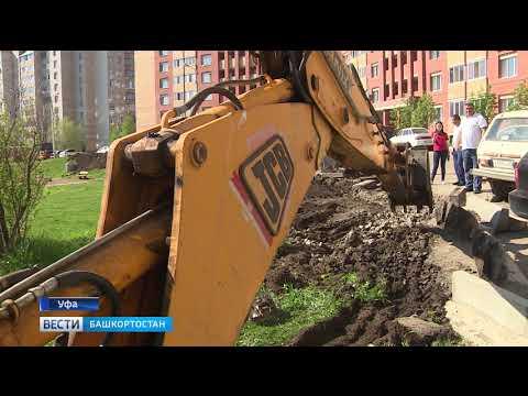 В республике приступили к реализации программы «Башкирские дворики»