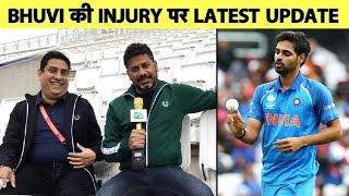 Exclusive Update On Bhuvneshwar Kumar's Injury | Southampton | Vikrant Gupta & Boria Majumdar