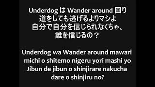 Naruto Shippuden - Opening 20 Lyrics