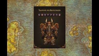 Bronzebeard (Dwarf) Heritage Armor - Transmog Set - World of Warcraft