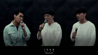iKON(아이콘) -  잊지마요 (DON'T FORGET) COVER by NeighBro(네이브로)