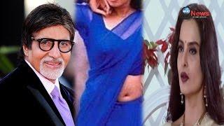 62 साल की रेखा ने अमिताभ की फिल्म में काम करने के लिए की ये हरकतें...। SHOCKING: Rekha strange acts