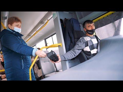 РИА56: «Универсальная карта оренбуржца как проездной в общественном транспорте»
