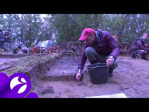 Ямальцев приглашают почувствовать себя настоящими археологами