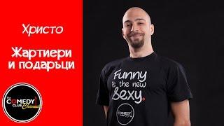Стендъп Комеди България с Христо в The Comedy Club Sofia