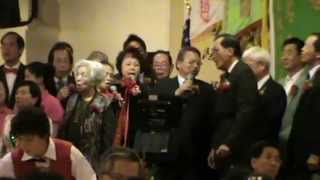CHINA TOWN GRAND FINALE SONG