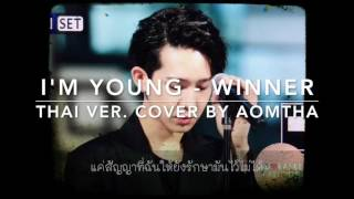 Thai Ver. 좋더라 I'M YOUNG-Taehyun WINNER Cover by ออมฐา #AomThaMusicBox