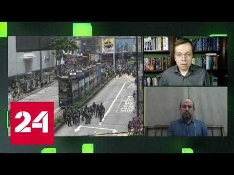 Курс дня. Холодная война COVID-19: как имперские амбиции США в Гонконге станут триггером кризиса