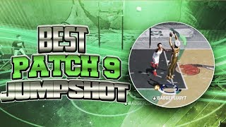 THE NEW BEST JUMPSHOT IN NBA 2K18 AFTER PATCH 9