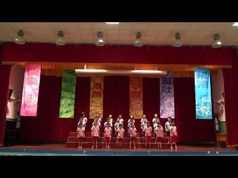 204校內英文歌謠比賽