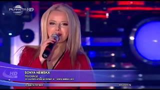 SONYA NEMSKA - HOROSKOP / Соня Немска - Хороскоп