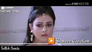 Sabse Badhkar Hum 3 Last Scene    Heart Touching Movie