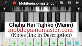 Chaha Hai Tujhko Piano Tutorial|Piano Keyboard|Piano Lessons|Piano Music|learn piano Online|Piano