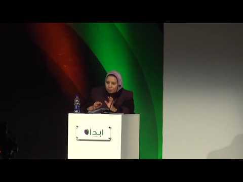 ريم الساعدي و نشوي مسعد - GAFI SME Initiatives - اليوم الأول