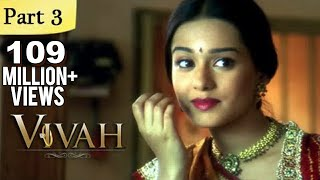 Vivah Full Movie | (Part 3/14) | New Released Full Hindi Movies | Latest Bollywood Movies width=