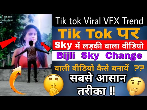 Download thumbnail for Tik Tok Viral Tutorial   Video In Sky Vfx