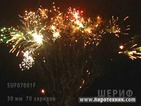 Fireworks SUF07001 веер 70s 30мм Шериф www.pyro-ua.com  www.пиротехник.com