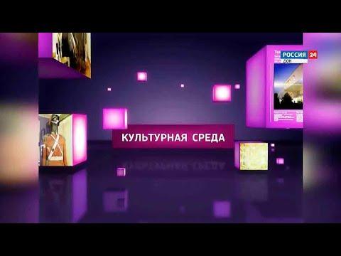 Министр культуры Ростовской области Анна Дмитриева подводит итоги 2020 года в телепрограмме