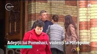 Scandal şi violenţe la judecata lui Cristian Pomohaci