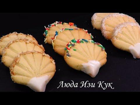 Праздничное Печенье ВЕЕР вкусно просто и красиво Люда Изи Кук печенье