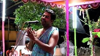 Palash Sarkar | Prabhu Syamananda | Bengali Bhakti Geeti | Padabali Kirtan