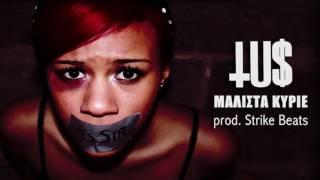 Tus - Μάλιστα Κύριε prod. Strike Beats - Official Audio Release