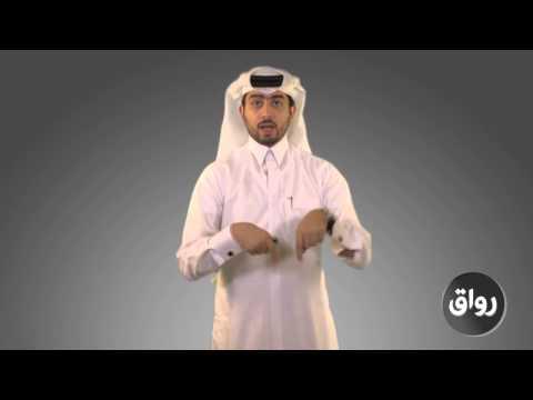 رواق  الإعلام الإجتماعي   المحاضرة 1   الجزء 5