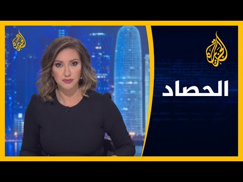 الحصاد - الأزمة الخليجية.. ممارسات دول الحصار🇶🇦