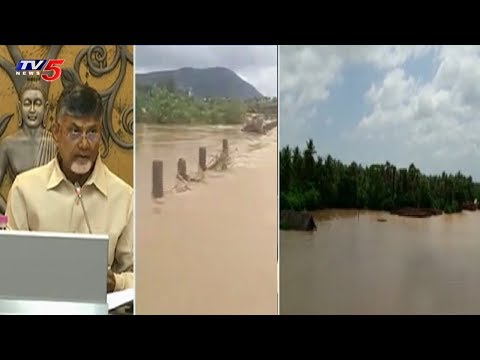 CM Chandrababu Review Meet On AP Floods And Rains   TV5 News