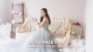 Spirited Away - The Name Of Life (One summer's Day) 'Flute Cover'