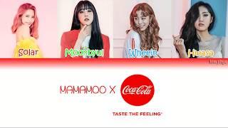 Mamamoo (마마무) – Taste The Feeling Lyrics (Han|Rom|Eng|COLOR CODED)