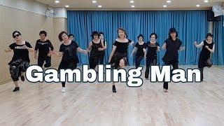 Gambling Man Line Dance(Easy Intermediate - Jive feel)윤 은희(Eun Hee Yoon)