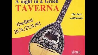 Greek music - Ta Matoklada Sou Laboun