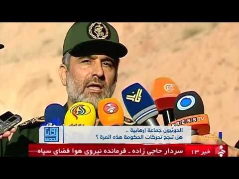 الحوثي جماعة ارهابية.. مطالبة تأخرت كثيرا | تقرير: محمد اللطيفي