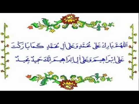 Allahümme Barik Duası (Namaz Duaları)