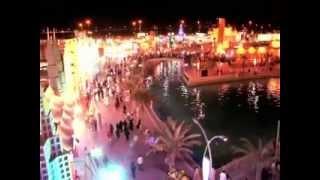 Dubai Shopping Festival 2014 ( DSF )
