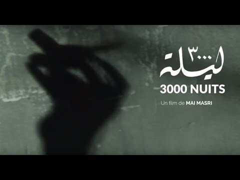 3000 NUITS (2016) Bande Annonce VOSTF - HD