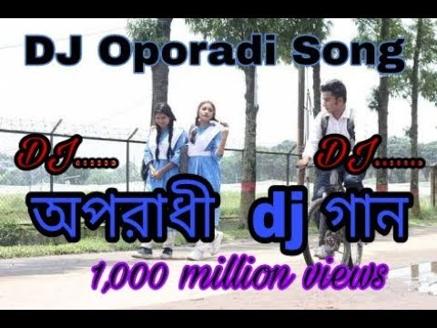 Download thumbnail for Oporadhi (অপরাধী) ডিজে || Oporadhi