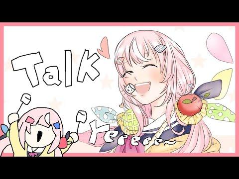 【Talk】1000구독 감사합니다😭1000人はとても嬉しいです!