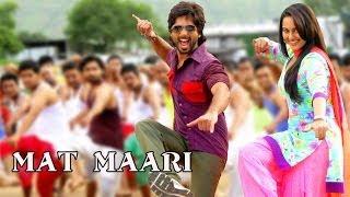 Mat Maari Song ft.Shahid Kapoor & Sonakshi Sinha   R..Rajkumar